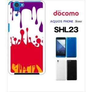 SHL23 AQUOS PHONE SERIE au ハードケース カバー ジャケット ペイント ペンキ インク a031-sslink|ss-link