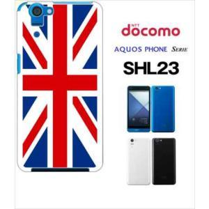 SHL23 AQUOS PHONE SERIE au ハードケース ジャケット 国旗A-01|ss-link