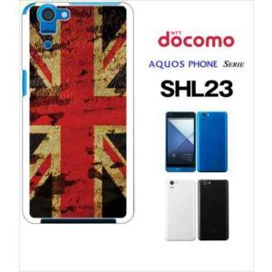 SHL23 AQUOS PHONE SERIE au ハードケース ジャケット 国旗A-05|ss-link