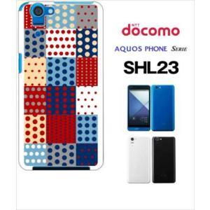 SHL23 AQUOS PHONE SERIE au ハードケース ジャケット ドットパッチ-A ドット 水玉|ss-link