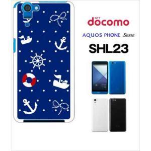 SHL23 AQUOS PHONE SERIE au ハードケース ジャケット 小マリン-A イカリ マリン 海|ss-link