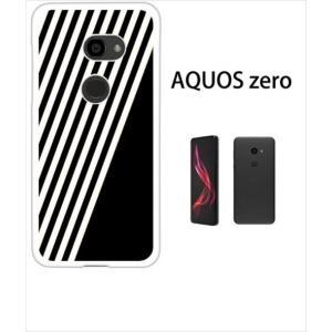 AQUOS zero アクオスゼロ ホワイトハードケース カバー ジャケット ストライプ a002黒-sslink ss-link