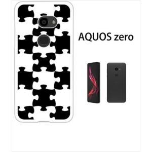 AQUOS zero アクオスゼロ ホワイトハードケース カバー ジャケット パズル チェック a007-sslink|ss-link