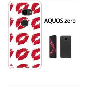 AQUOS zero アクオスゼロ ホワイトハードケース カバー ジャケット キスマーク 唇 a028-sslink|ss-link