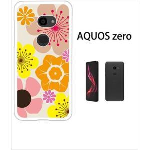 AQUOS zero アクオスゼロ ホワイトハードケース カバー ジャケット 花柄 キャロライン風 マリメッコ風 b003-sslink|ss-link