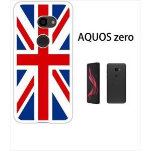 AQUOS zero アクオスゼロ ホワイトハードケース ジャケット 国旗A-01|ss-link