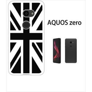 AQUOS zero アクオスゼロ ホワイトハードケース ジャケット 国旗A-02|ss-link