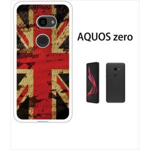 AQUOS zero アクオスゼロ ホワイトハードケース ジャケット 国旗A-05|ss-link