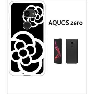 AQUOS zero アクオスゼロ ホワイトハードケース ジャケット カメリア-J 花柄 カメリア|ss-link