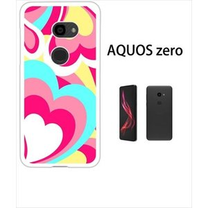 AQUOS zero アクオスゼロ ホワイトハードケース ジャケット プッチ-A 幾何学 カラフル ハート|ss-link