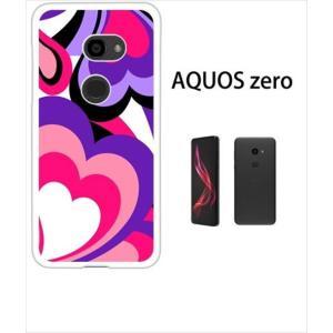 AQUOS zero アクオスゼロ ホワイトハードケース ジャケット プッチ-C 幾何学 カラフル ハート|ss-link