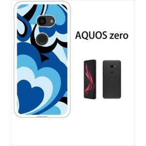 AQUOS zero アクオスゼロ ホワイトハードケース ジャケット プッチ-D 幾何学 カラフル ハート|ss-link