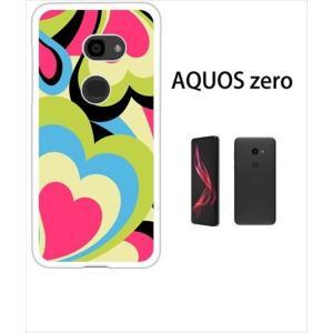 AQUOS zero アクオスゼロ ホワイトハードケース ジャケット プッチ-G 幾何学 カラフル ハート|ss-link