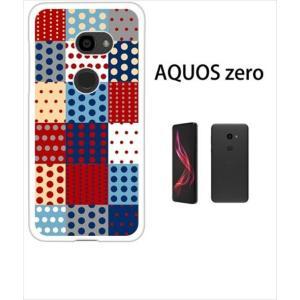 AQUOS zero アクオスゼロ ホワイトハードケース ジャケット ドットパッチ-A ドット 水玉|ss-link