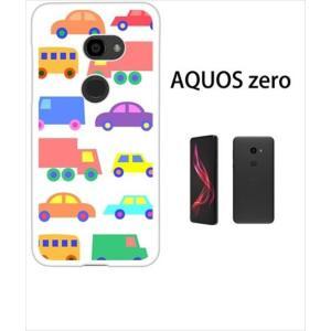 AQUOS zero アクオスゼロ ホワイトハードケース ジャケット booboo-A 車 自動車 ss-link