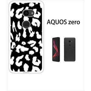 AQUOS zero アクオスゼロ ホワイトハードケース カバー ジャケット ca1172-3 ヒョウ柄 レオパード ss-link