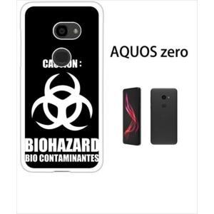AQUOS zero アクオスゼロ ホワイトハードケース カバー ジャケット ca1289-3 バイオハザード 危険 BIOHAZARD ss-link