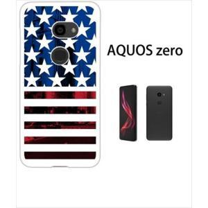 AQUOS zero アクオスゼロ ホワイトハードケース カバー ジャケット ca589 写真 国旗 星条旗 アメリカ国旗 ss-link