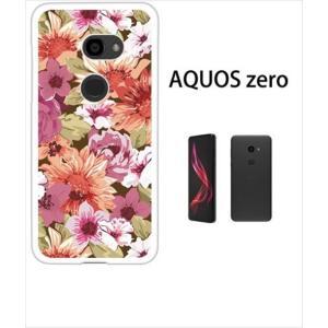 AQUOS zero アクオスゼロ ホワイトハードケース カバー ジャケット ca645 花柄 レトロ ポップ 絵画 フラワー ss-link