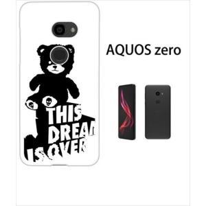 AQUOS zero アクオスゼロ ホワイトハードケース カバー ジャケット ca751-3 テディーベア スカル クマ ロゴ S|ss-link