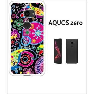 AQUOS zero アクオスゼロ ホワイトハードケース カバー ジャケット ca837-3 カーニバル|ss-link