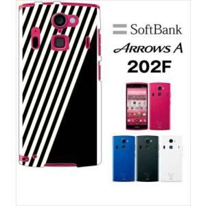 202F Arrows A アローズ softbank ハードケース カバー ジャケット ストライプ a002黒-sslink |ss-link