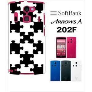 202F Arrows A アローズ softbank ハードケース カバー ジャケット パズル チェック a007-sslink|ss-link