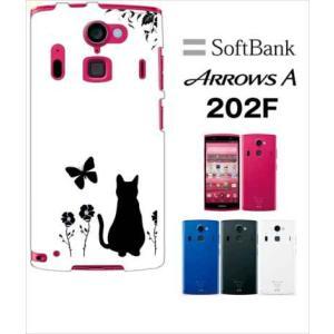 202F Arrows A アローズ softbank ハードケース カバー ジャケット フラワー 花柄 アニマル 猫 ネコ 蝶 a026 -sslink|ss-link