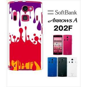202F Arrows A アローズ softbank ハードケース カバー ジャケット ペイント ペンキ インク a031-sslink|ss-link