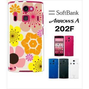202F Arrows A アローズ softbank ハードケース カバー ジャケット 花柄 キャロライン風 マリメッコ風 b003-sslink |ss-link