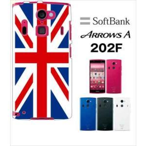202F Arrows A アローズ softbank ハードケース ジャケット 国旗A-01|ss-link