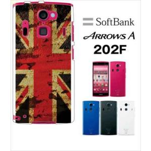 202F Arrows A アローズ softbank ハードケース ジャケット 国旗A-05|ss-link