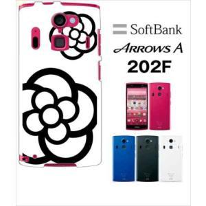 202F Arrows A アローズ softbank ハードケース ジャケット カメリア-A 花柄 カメリア|ss-link