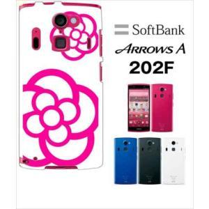 202F Arrows A アローズ softbank ハードケース ジャケット カメリア-B 花柄 カメリア|ss-link