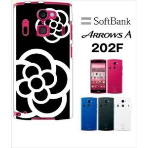 202F Arrows A アローズ softbank ハードケース ジャケット カメリア-J 花柄 カメリア|ss-link
