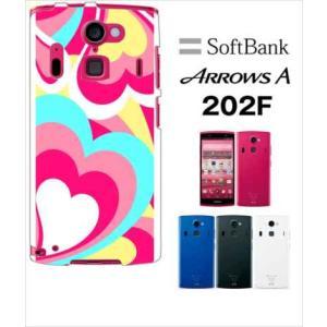 202F Arrows A アローズ softbank ハードケース ジャケット プッチ-A 幾何学 カラフル ハート|ss-link