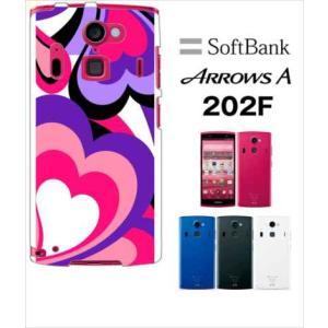 202F Arrows A アローズ softbank ハードケース ジャケット プッチ-C 幾何学 カラフル ハート|ss-link