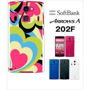202F Arrows A アローズ softbank ハードケース ジャケット プッチ-G 幾何学 カラフル ハート|ss-link