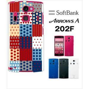 202F Arrows A アローズ softbank ハードケース ジャケット ドットパッチ-A ドット 水玉|ss-link