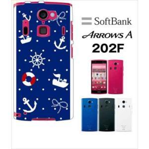 202F Arrows A アローズ softbank ハードケース ジャケット 小マリン-A イカリ マリン 海|ss-link