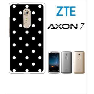 AXON 7 ZTE ホワイトハードケース カバー ジャケット シンプル ドット 水玉  a004-sslink ss-link