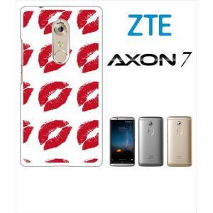 AXON 7 ZTE ホワイトハードケース カバー ジャケット キスマーク 唇 a028-sslink ss-link