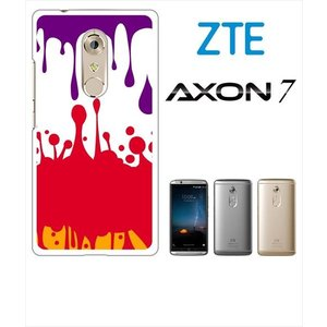 AXON 7 ZTE ホワイトハードケース カバー ジャケット ペイント ペンキ インク a031-sslink ss-link