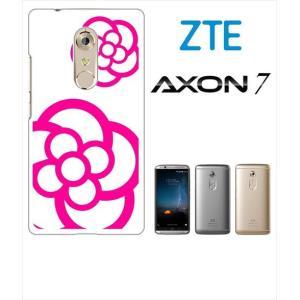 AXON 7 ZTE ホワイトハードケース ジャケット カメリア-B 花柄 カメリア ss-link