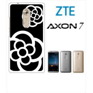 AXON 7 ZTE ホワイトハードケース ジャケット カメリア-J 花柄 カメリア ss-link