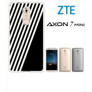 AXON 7 mini ZTE ホワイトハードケース カバー ジャケット ストライプ a002黒-sslink |ss-link