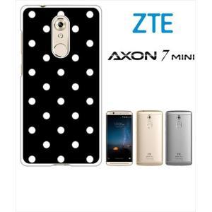 AXON 7 mini ZTE ホワイトハードケース カバー ジャケット シンプル ドット 水玉  a004-sslink|ss-link