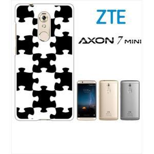 AXON 7 mini ZTE ホワイトハードケース カバー ジャケット パズル チェック a007-sslink|ss-link