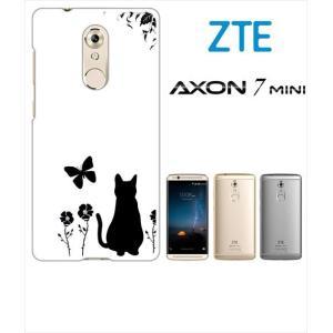 AXON 7 mini ZTE ホワイトハードケース カバー ジャケット フラワー 花柄 アニマル 猫 ネコ 蝶 a026 -sslink|ss-link