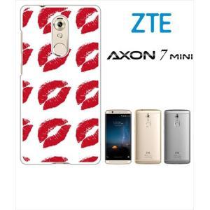 AXON 7 mini ZTE ホワイトハードケース カバー ジャケット キスマーク 唇 a028-sslink|ss-link
